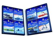 【神奈川】横須賀海自カレー コンプリートBOX・改(8食ギフトセット)
