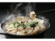 【岡山】国産牛「とろ小腸」もつ鍋セット