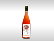 【神奈川】Yokohama Wine China Rose