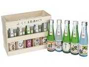 【福島】ふくしま美酒めぐり 桐箱10本入りセット