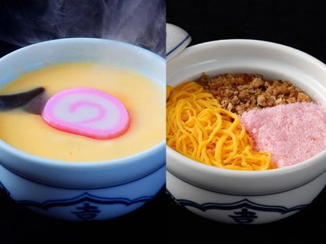 茶碗蒸し 長崎